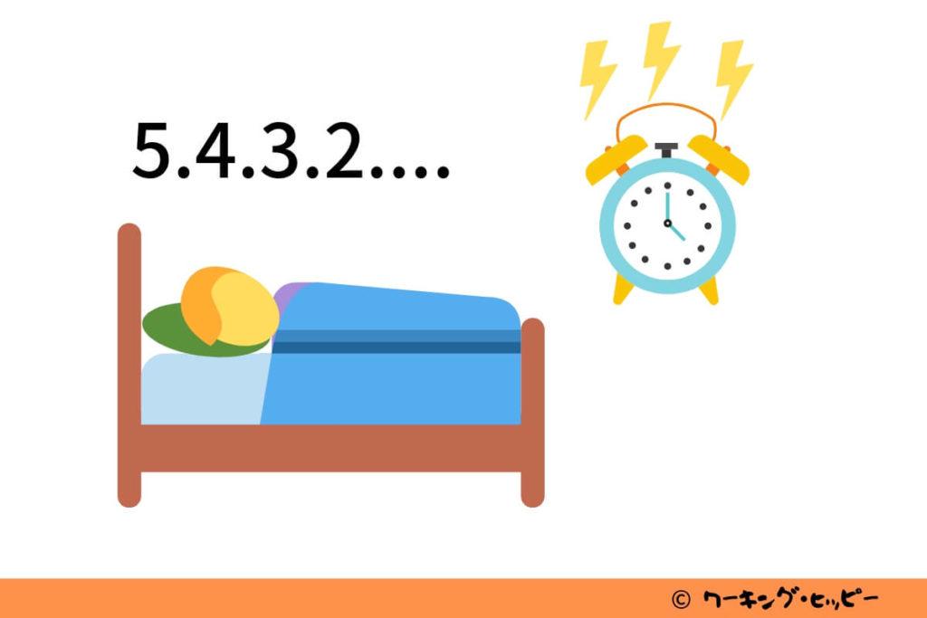 5秒の法則